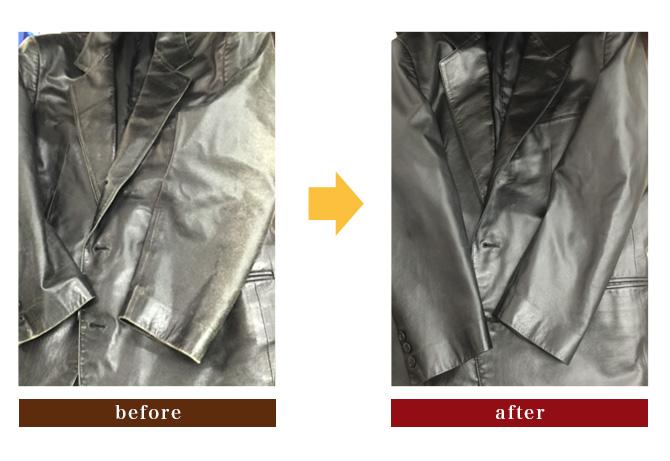 レザージャケットの修理ビフォーアフター