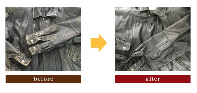 レザージャケットの修復ビフォーアフター