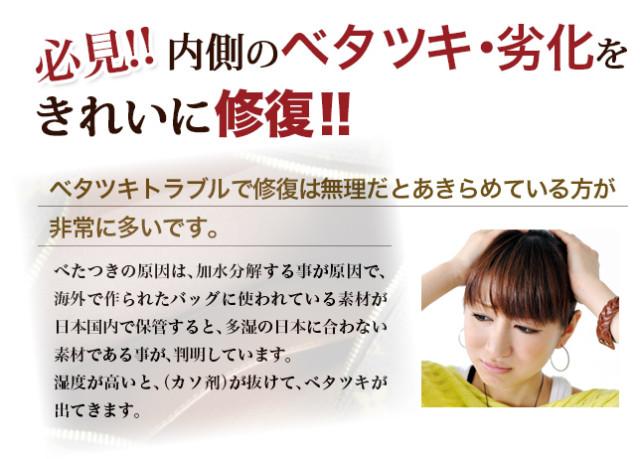 msg_uchigawa2