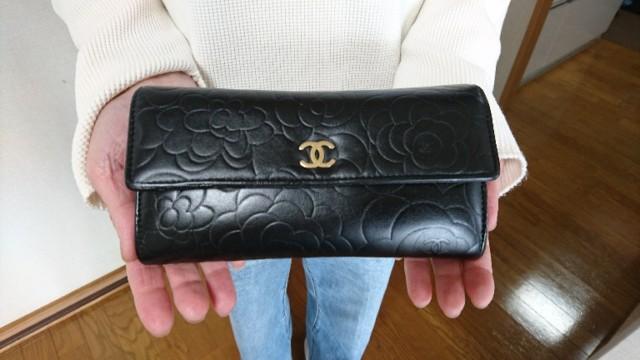 財布修復後