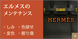 top_menu_hermes